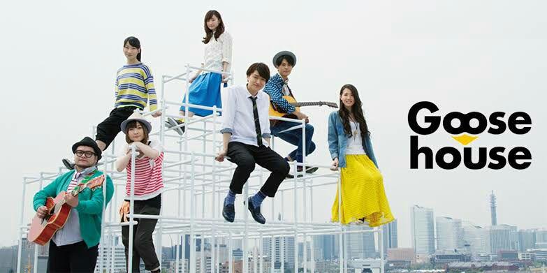 Kumpulan Lirik Lagu Jepang Goose House Hikaru Nara Wattpad