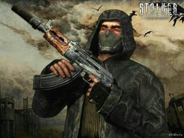 сталкер фото бандиты