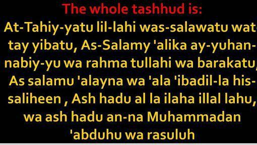 Authentic duas from hadiths - Attahiyat (dua in salah