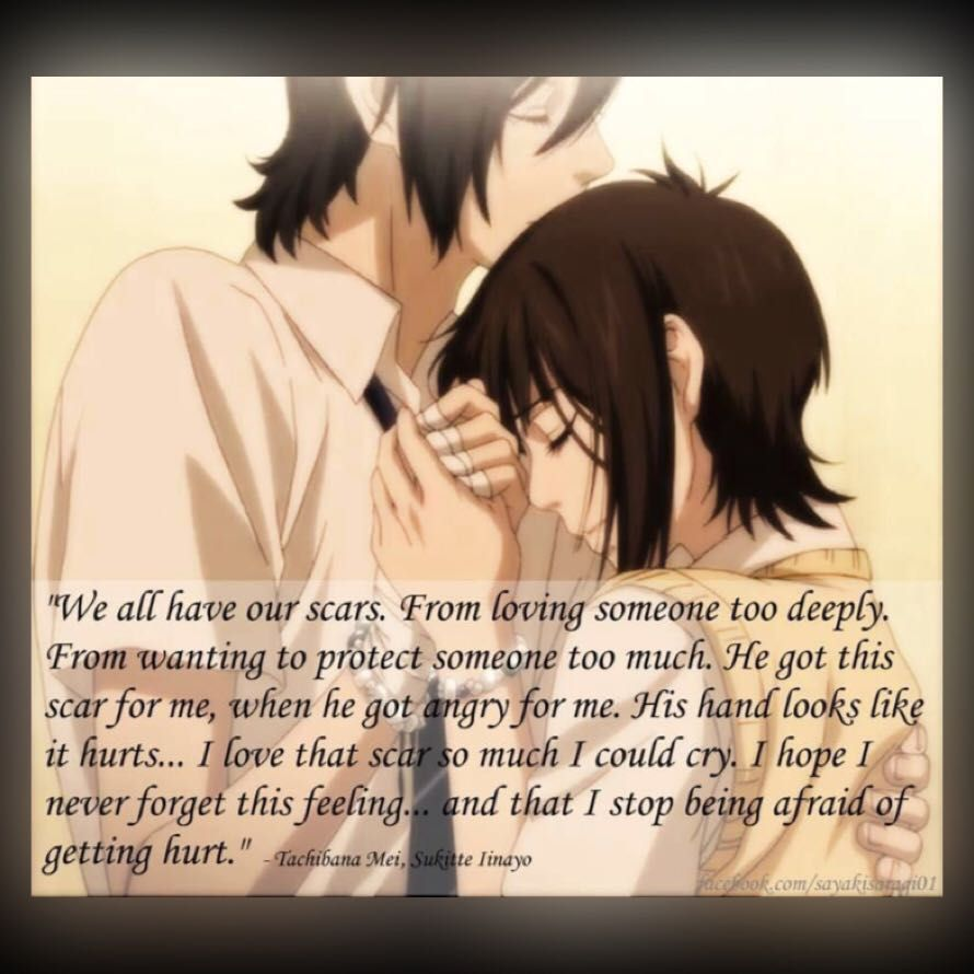 Anime Quotes About Friendship ❤Anime Quotes❤  Quote 126 Say I Love You  Wattpad