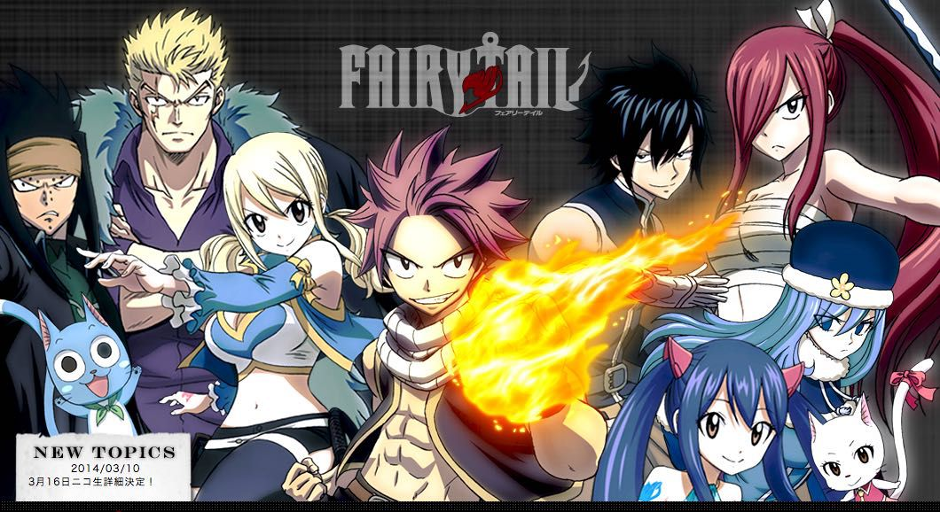 Natsu x Male Reader x Gray - Chapter 1 (joining Fairy Tail