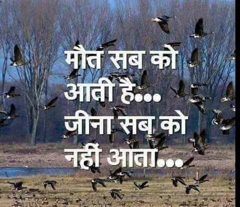 Zindgi Ki Shayari
