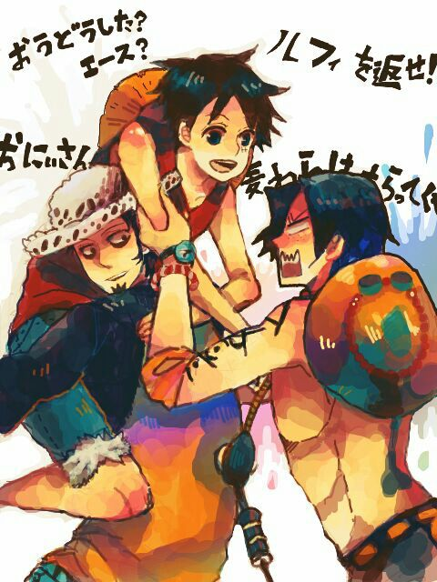 One Piece one shots  - Law x Luffy  Loveable idiocy  - Wattpad