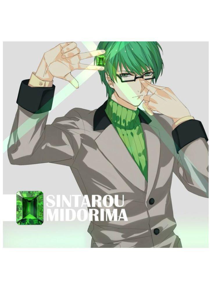 Midorima X Reader Jealous - 0425