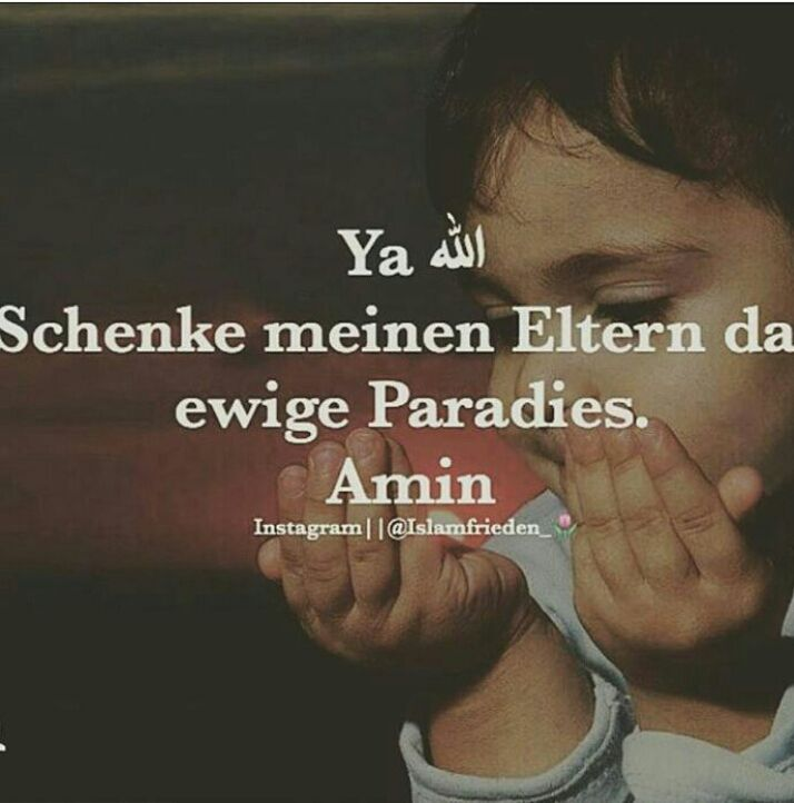 Schön #allah #frieden #islam #muhammad #sprüche
