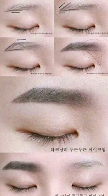 Eyebrow Tutorial: How To Be Ulzzang