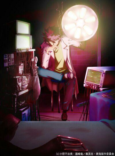 Oneshot Oneshots Romance Shiki Tatsumi