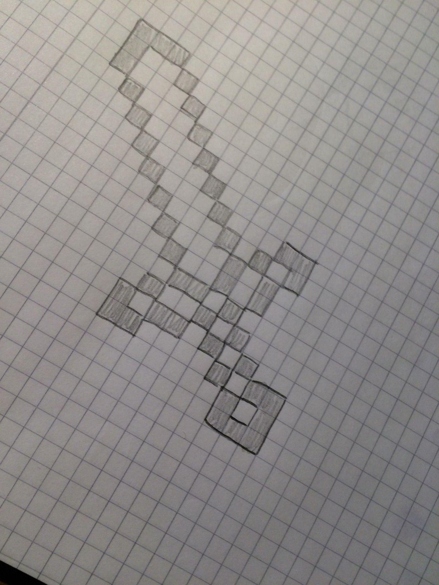 Meine Zeichnungen Minecraft Schwert Wattpad - Minecraft hauser zeichnen