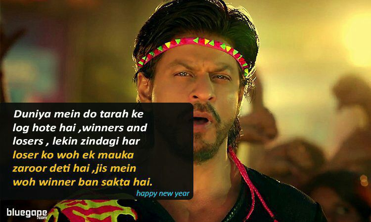 Famous Dialogues Of SRK - Happy New Year (2014) - Wattpad
