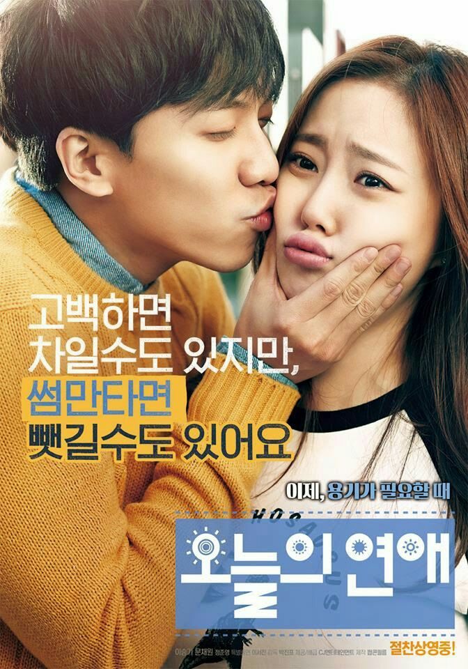 Daftar lagu marriage not dating