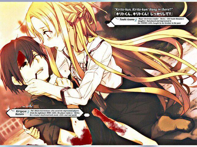 Amnesia Anime Art Asuna Badasskirito Fanfic Kirigayakazuto Kirito Lisbeth Online Romance Silica Sinon Sword Sao Trianglelove Yui