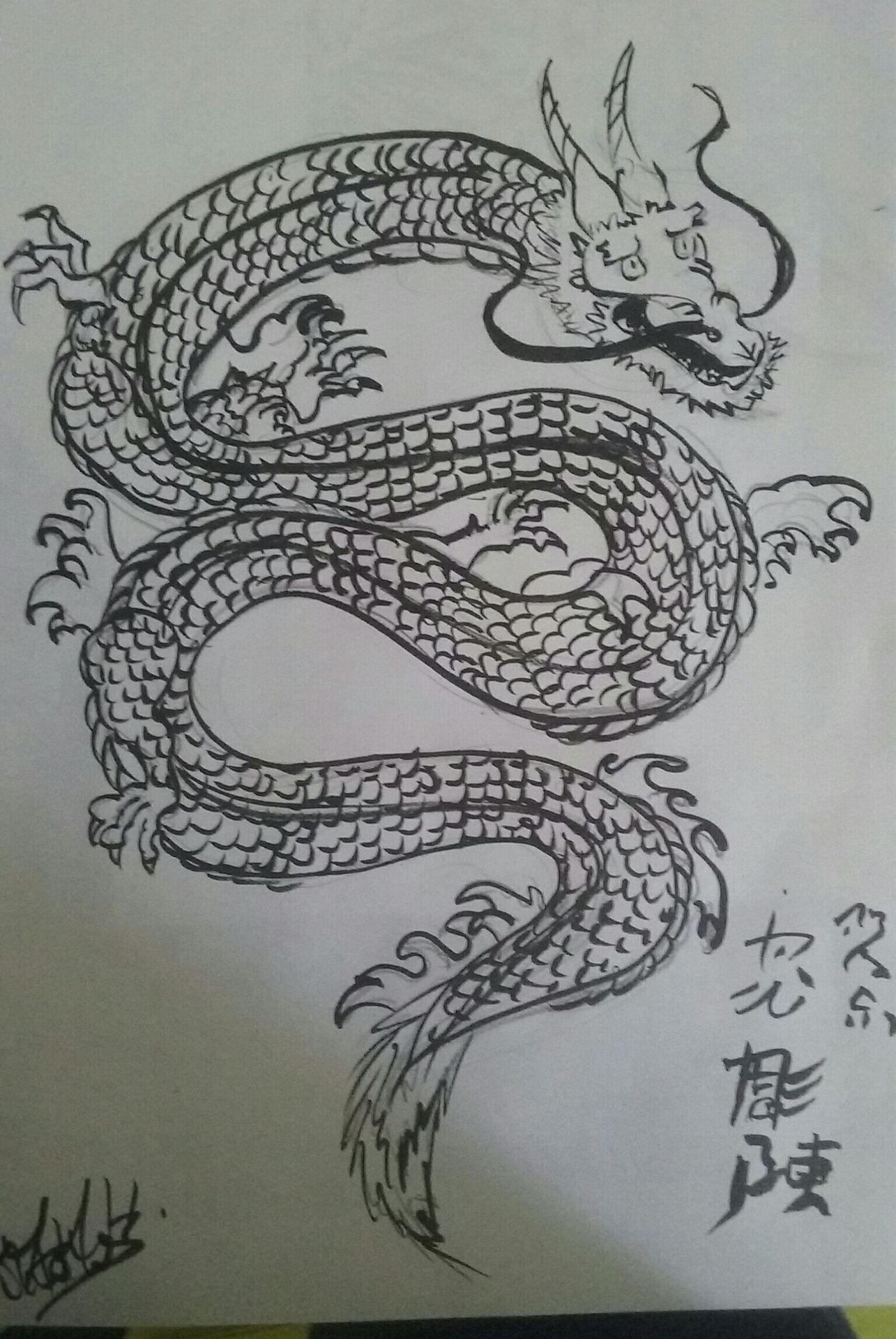 Dessin manga d 39 une otaku un dragon japonais wattpad - Dragon japonais dessin ...