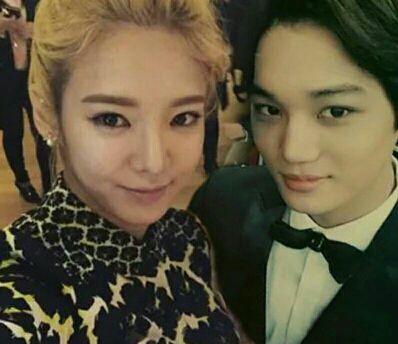 exo kai and hyoyeon dating