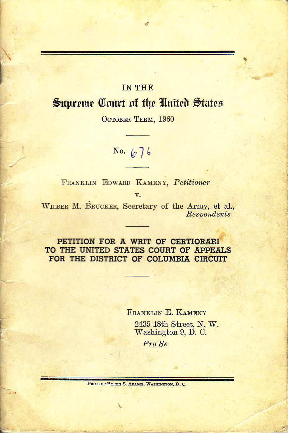 certiorari to the united stated court of appeals for the seventh circuit States court of appeals for the seventh circuit ♦ united states court of appeals for the  court for a writ of certiorari to review the judgment.