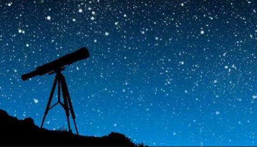 علم الفلك تعريف قصير عن الفلك Wattpad