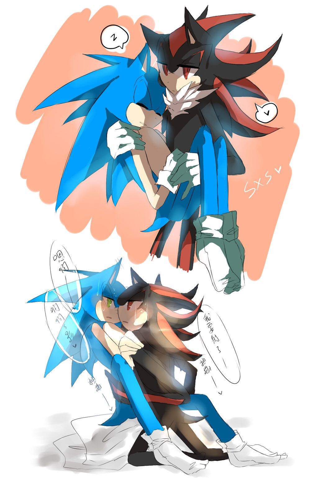 Sonic Lemon 2 - Sonic X Shadow - Wattpad