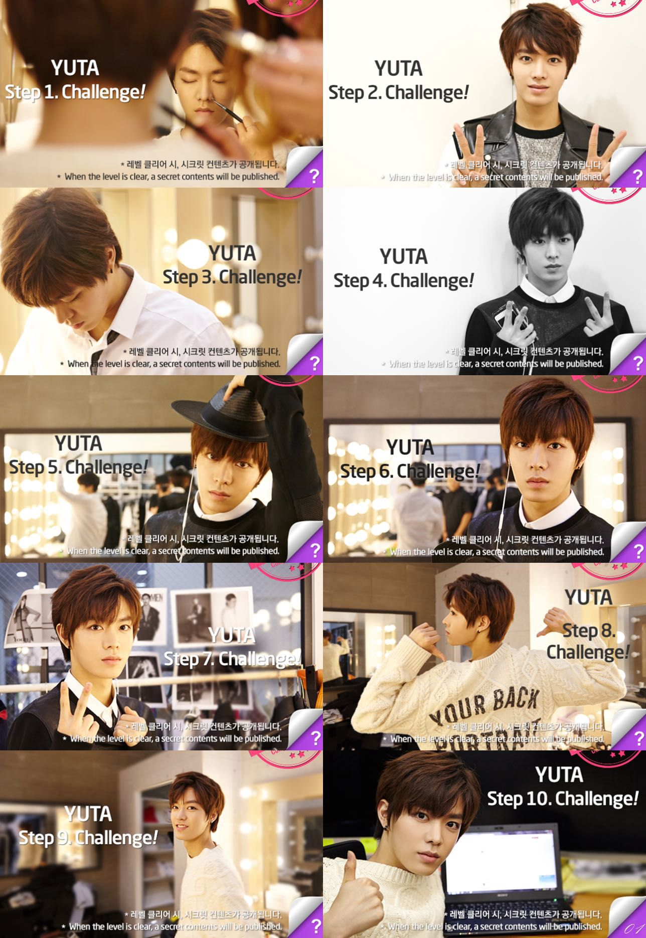 NCT | Neo Culture Technology - Diary - 100 Facts About Yuta