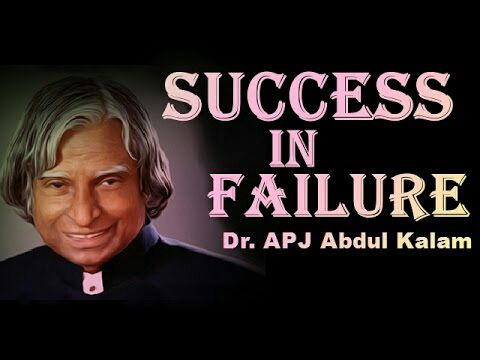 Dr Abdul Kalam Quotes How To Manage Failure Wattpad