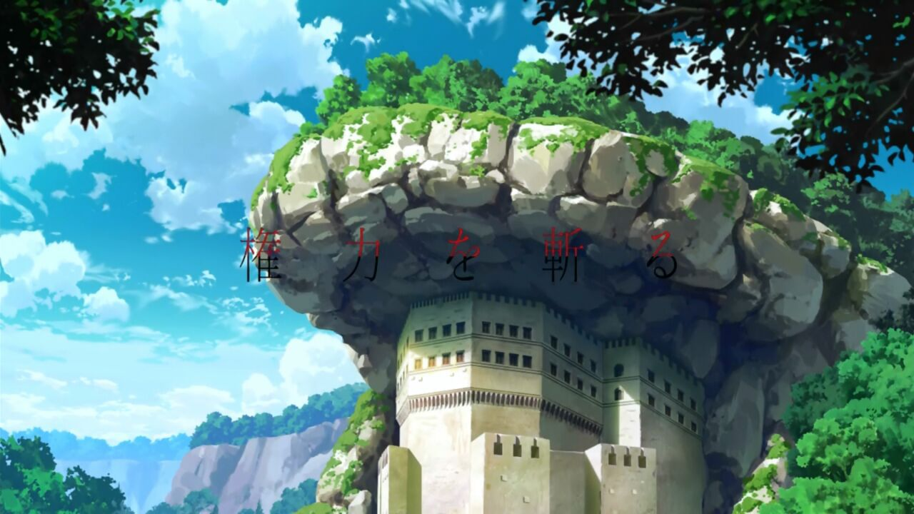 Ic Akame Ga Kill A New Dawn Always Open Roleplayer Guild