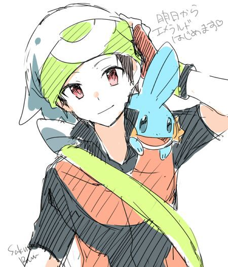 If Pokemon Was Real Nicolexbrendan Version Chapter 1 Wattpad Welcome to the official international pokémon facebook page! if pokemon was real nicolexbrendan