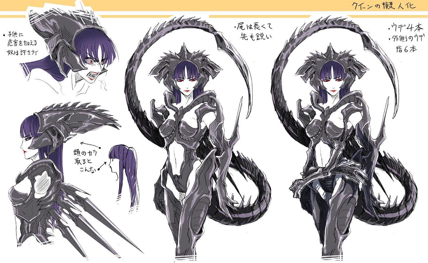 Female Anime Characters Male Reader : Yandere females male reader female xenomorph