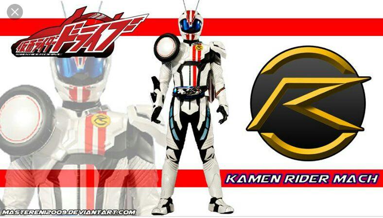 kamen rider drive: race to the castle - kamen rider mach