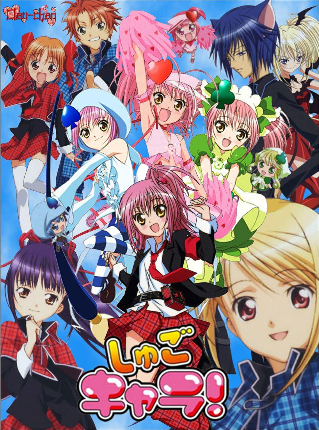 Serien Stream Shugo Chara