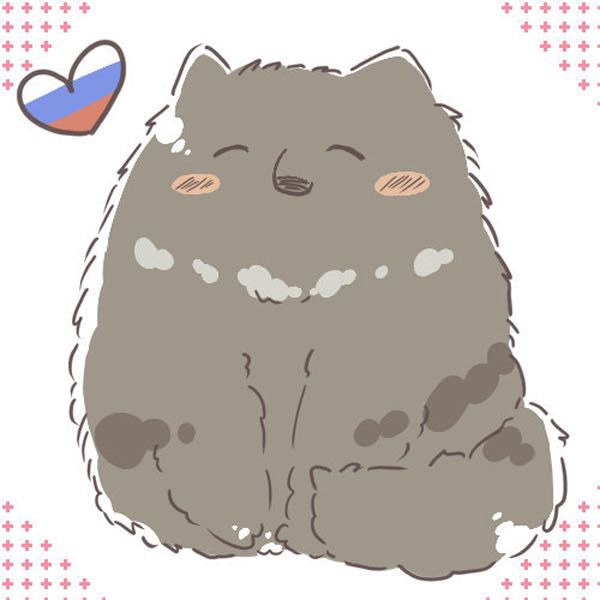 Babysitter Duty (Hetalia/Nekotalia X Reader) - Russia Cat - Wattpad