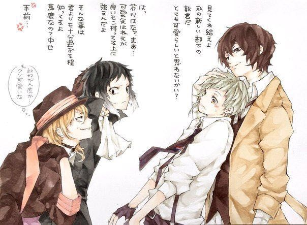 Bungou Stray Dogs//Scenarios//Headcanons - First Kiss with