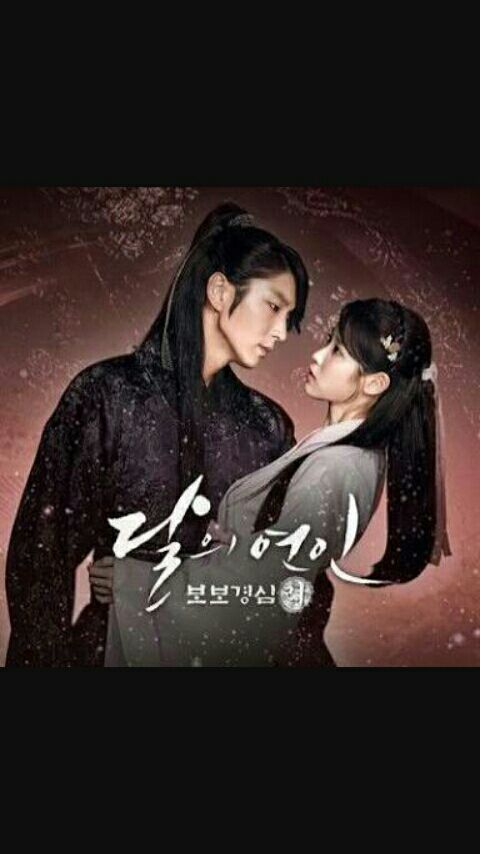 Frases De Dramas Y Kpop Moon Lovers Scarlet Heart Ryeo Wattpad