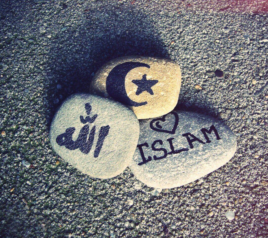 Zitate Sprüche Islam Wattpad