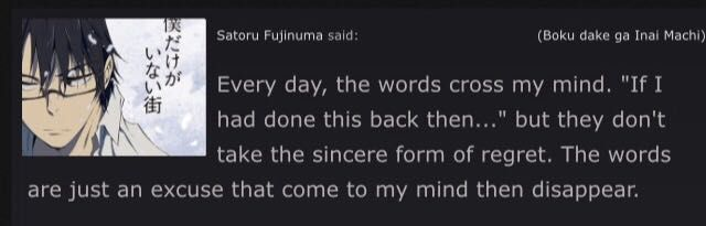 Anime QuotesFamous Minor