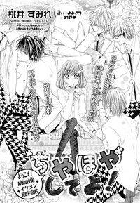 Manga Recommendations 2 - Chiyahoya Shite yo! - Wattpad