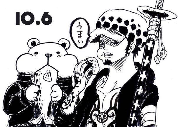 Trafalgar Law X Reader By Piratequeend On – Desenhos Para Colorir