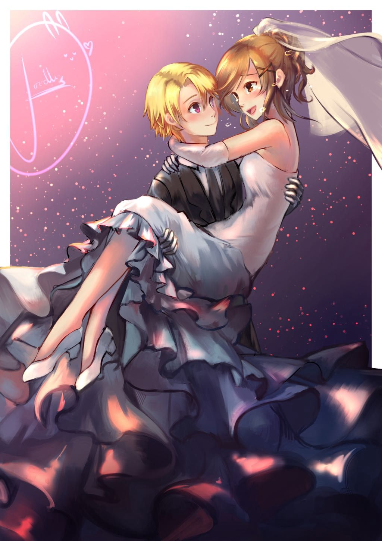 Mystic Messenger x Reader~ One Shot Stories - Wedding Day ~ Yoosung