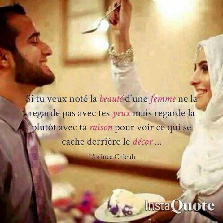 la vie de couple en islam pdf