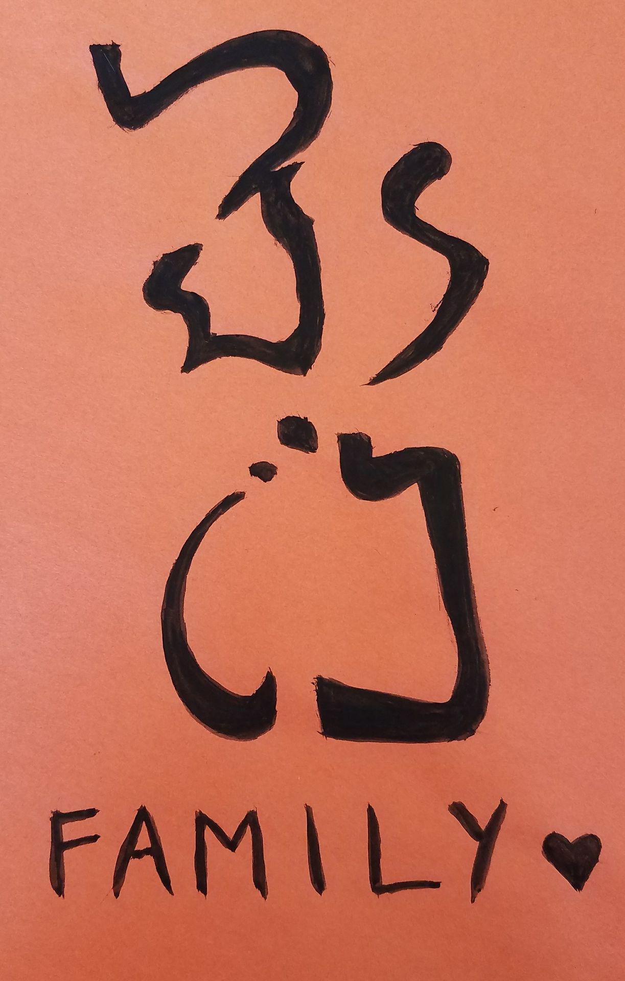 My Paper Drawings Family Wattpad