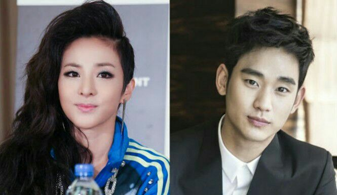 sandara park and kim soo hyun dating yoona
