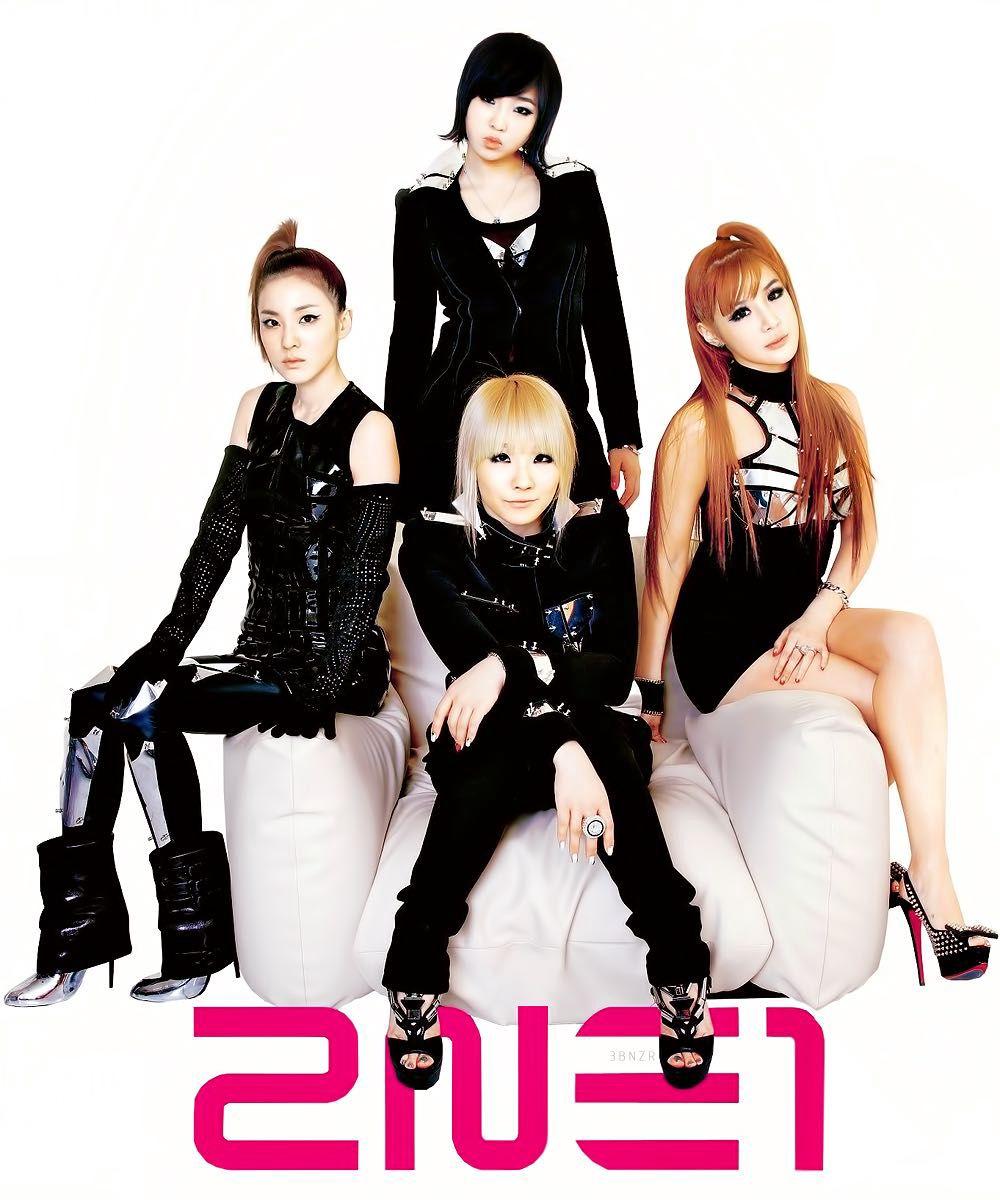 Zodiaco Kpop - 2NE1 - Wattpad