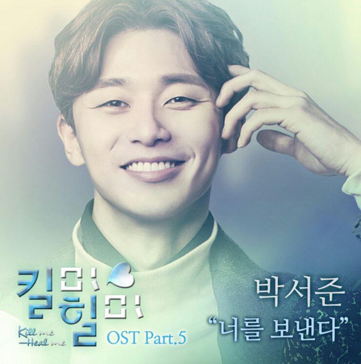 KPOP LYRICS OR OST/ 한국 팝 가사 - Park Seo Joon-Letting You