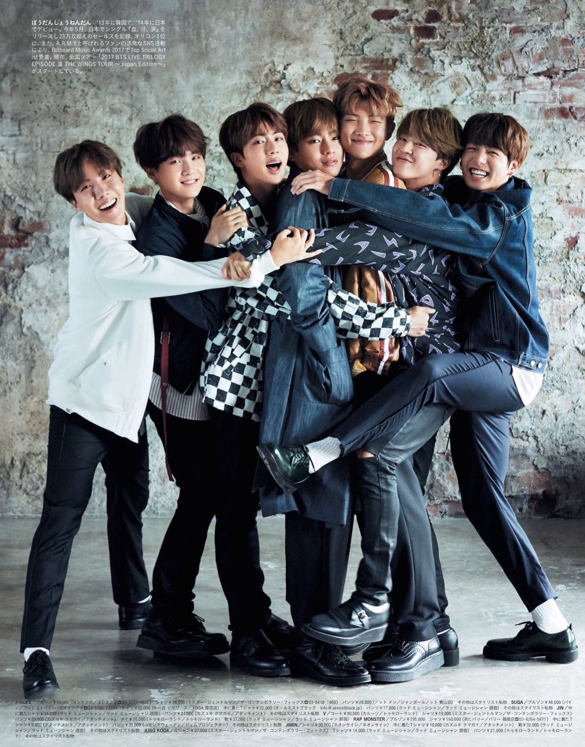Image result for bts x anan magazine