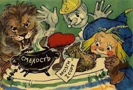 Конгресмени США закликали Трампа протистояти агресії Росії проти України - Цензор.НЕТ 595