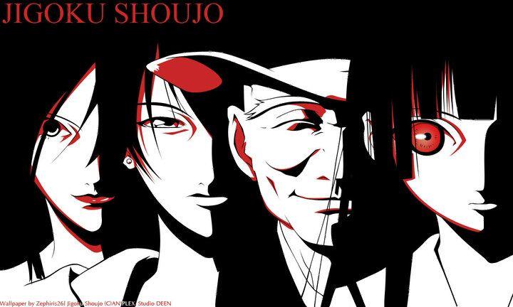 Frases De Anime 46 Jigoku Shoujo 1t Wattpad