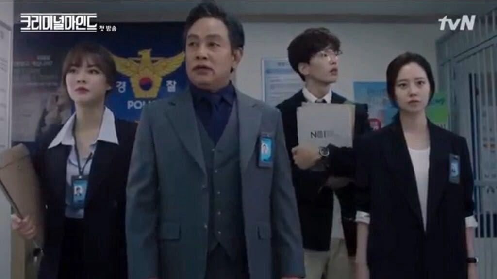 Korean Drama - Criminal Minds - Wattpad