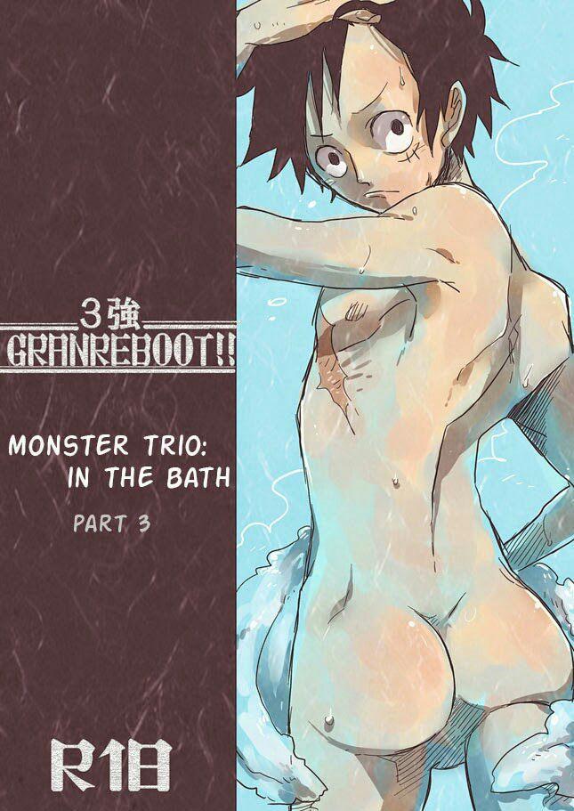 Movie Monster House Dj Hentai