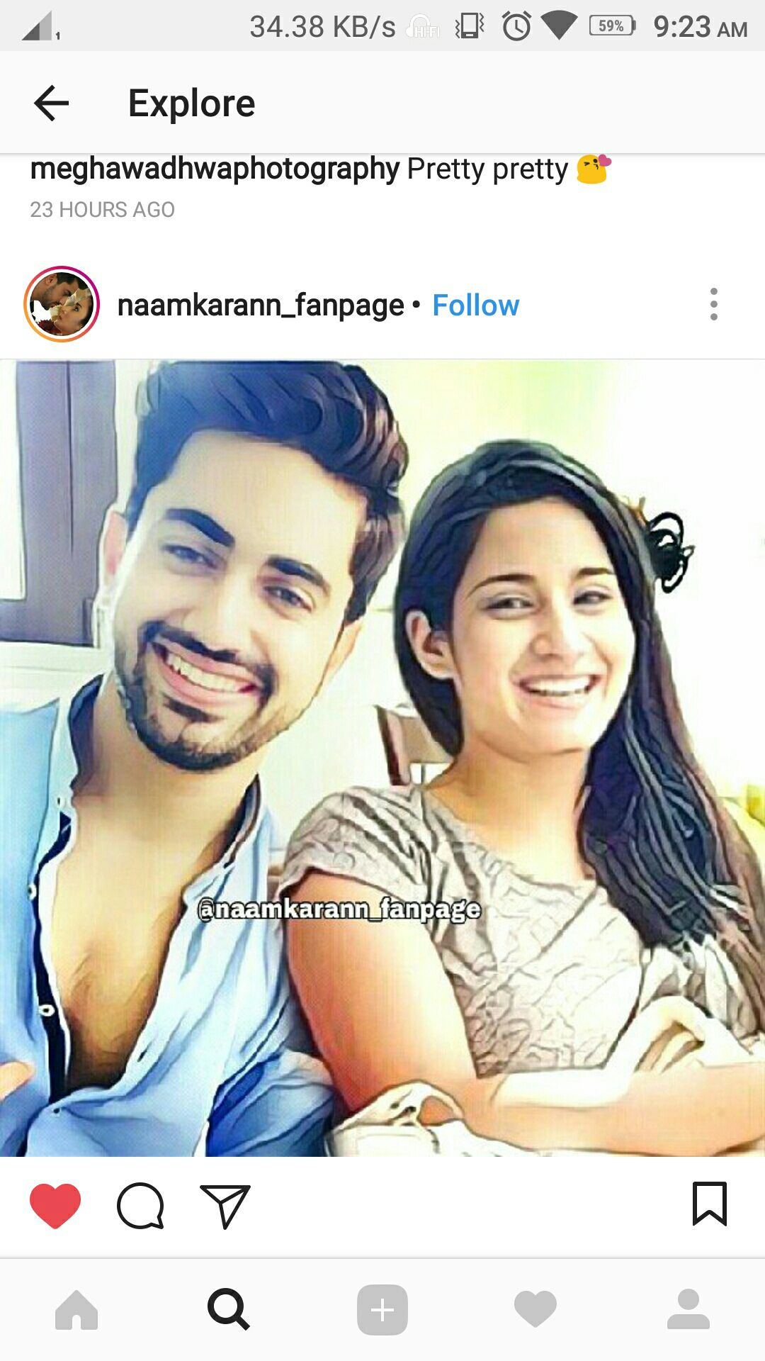Avneil : As they fall in love - part 26-(Happiness) - Wattpad