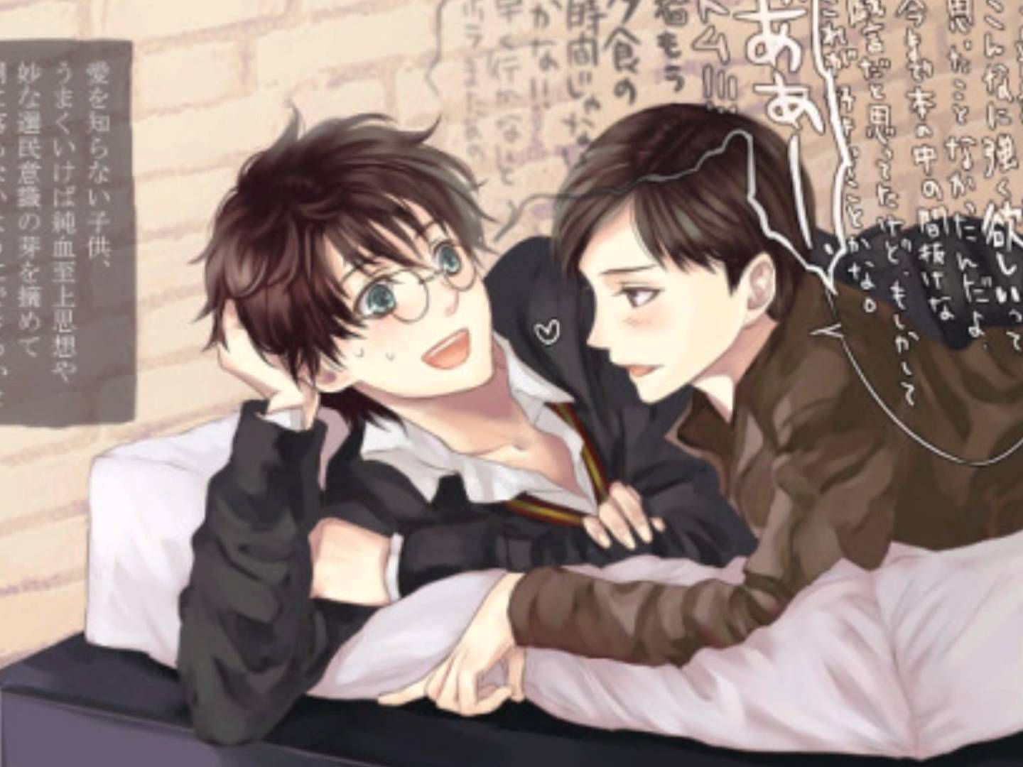 Hp fanfiction wrong boy who lived