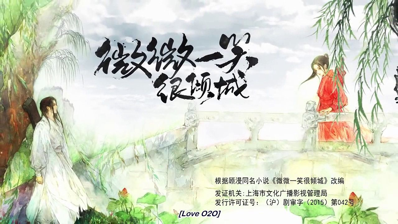 Love O2O (English Version) - Chapter 2 :