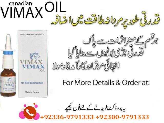 herbal vimax oil price in pakistan herbal vimax oil in lahore