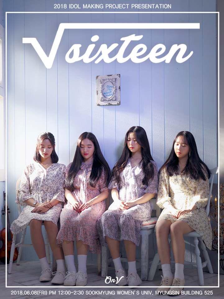 Kpop Debuts of 2018 - RootSixteen (Disbanded) - Wattpad